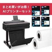HP DesignJet T650 A1 大判プリンター(車上渡し)インク4色×普通紙ロール(幅594mm×50M)2本セット